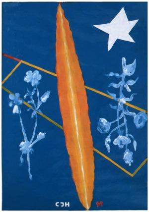 1991, zt, 63 x 46 cm